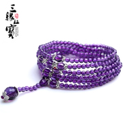 Natural Amethyst Amethyst multilayer wrapped Bead Bracelet jewelry ladies necklace original birthday gift
