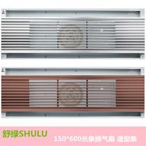 寸108吊顶排气扇换气扇吸顶式卫生间强力静音厕所排风扇家用窗式