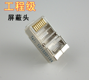 Gold Super five shield plug RJ45 plug 8P8C shield Crystal head