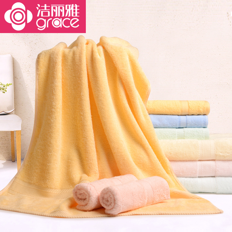 洁丽雅 1浴巾+2毛巾 毛浴巾纯棉吸水成人套装 男女情侣纯色巾包邮