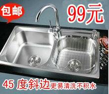 厨房家用正304不锈钢ma8盆洗菜槽ra洗菜池洗菜盆洗手水盆槽
