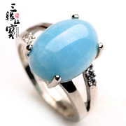 Three edge card treasure aquamarine rings photo of the Blue Crystal ring, Crystal jewelry gift female JT101