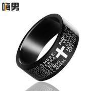 Blessing! Vintage Bible cross titanium steel black men rings rings boyfriend birthday gift jewelry