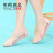 2015 summer shallow new leather mesh shoes flat white collar fashion footwear Tillie cool foot