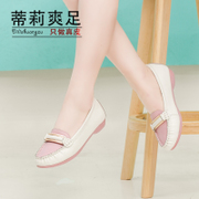 Leather head flat, shallow female Le Fu, the first layer of leather shoes footwear Tillie cool foot hG1h8D