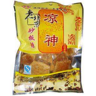 凉神砂板糖 老北京砂板糖 萝卜糖茶膏糖 手工 清凉润喉 梨膏糖