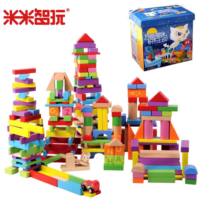 米米智玩 积木玩具1-2/3-6周岁启蒙大颗粒益智儿童拼装木制男女孩