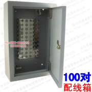 With stand 100 telephone telephone wiring box wiring box electronic box junction box telecommunications special