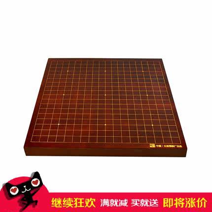 2厘米古檀色雕刻金線棋盤 正面19線反面象棋盤加厚雙面盤激光刻線 - 44338784604