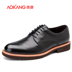 Aucom 2015 men's leather shoes authentic New England business attire fashion shock leather men's shoes