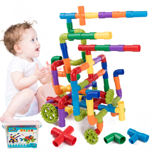 Puzzle early education spell plug water pipeline plastic blocks 3-6 years old kindergarten baby parent-child men and wom