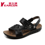Italian con men's shoes men's Sandals thongs dual-use the 2015 summer new style leather men's shoes everyday and leisure boom