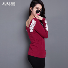 Seven space space spring style white embroidery stitching elastic OTHERMIX2015 slim fit long sleeve t-shirt woman