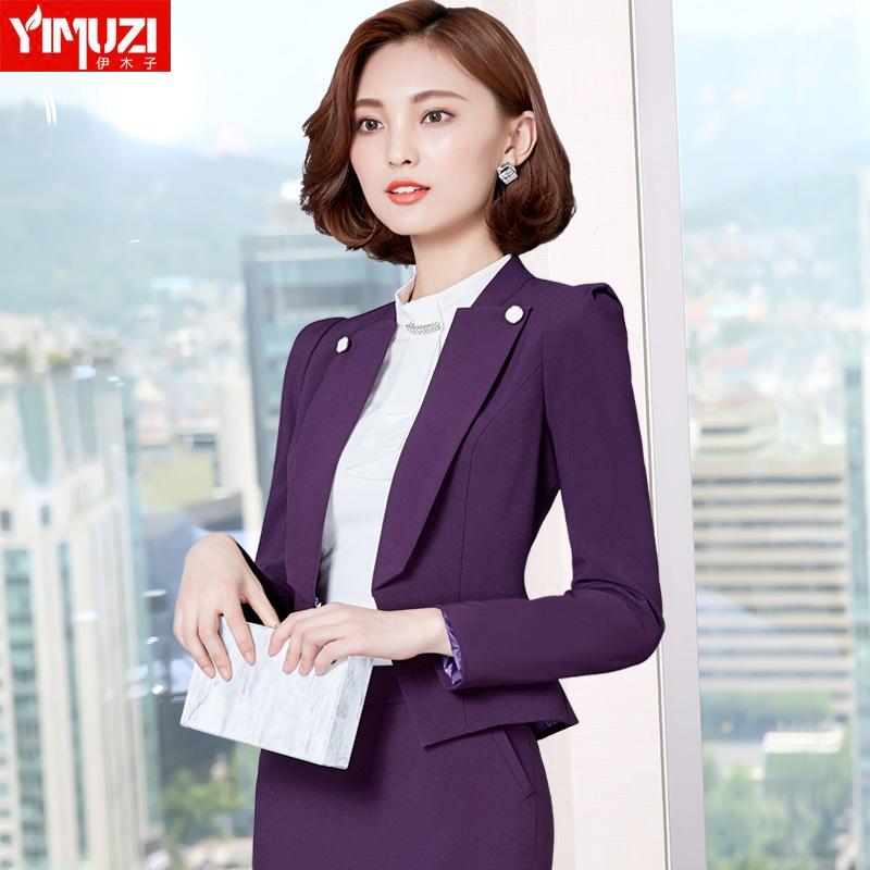 伊木子职业装女装秋气质修身店长紫色套裙两件套美容院工作服套装
