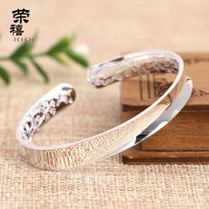 荣禧银手镯女99纯银简约光面时尚镯子首饰品雕花手环开口送女友