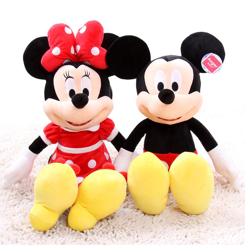 正版迪士尼 Disney 米奇米妮毛绒玩具公仔大号米老鼠玩偶生日礼物