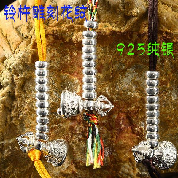 大藏禅饰 佛教品 佛珠计数器 925银 铃杵雕花 念珠念佛计数器