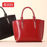Wheat bags DUDU leather women bag 2015 temperament Joker in Europe and big boom mobile baodan shoulder Crossbody bag