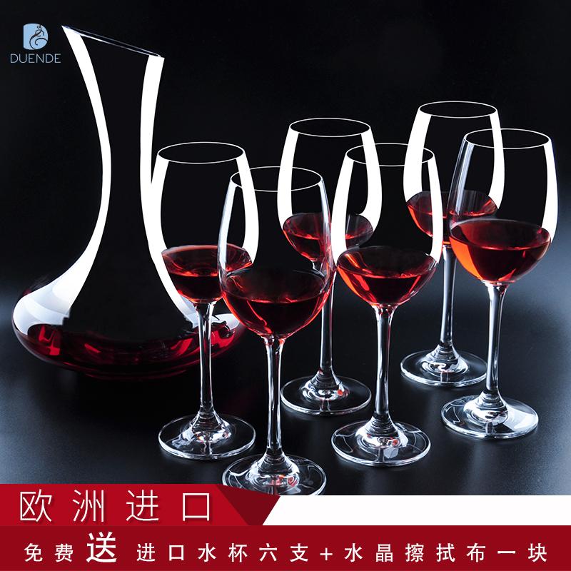 欧式 红酒杯 醒酒器套装大号葡萄酒杯水晶高脚杯家用 红酒杯套装