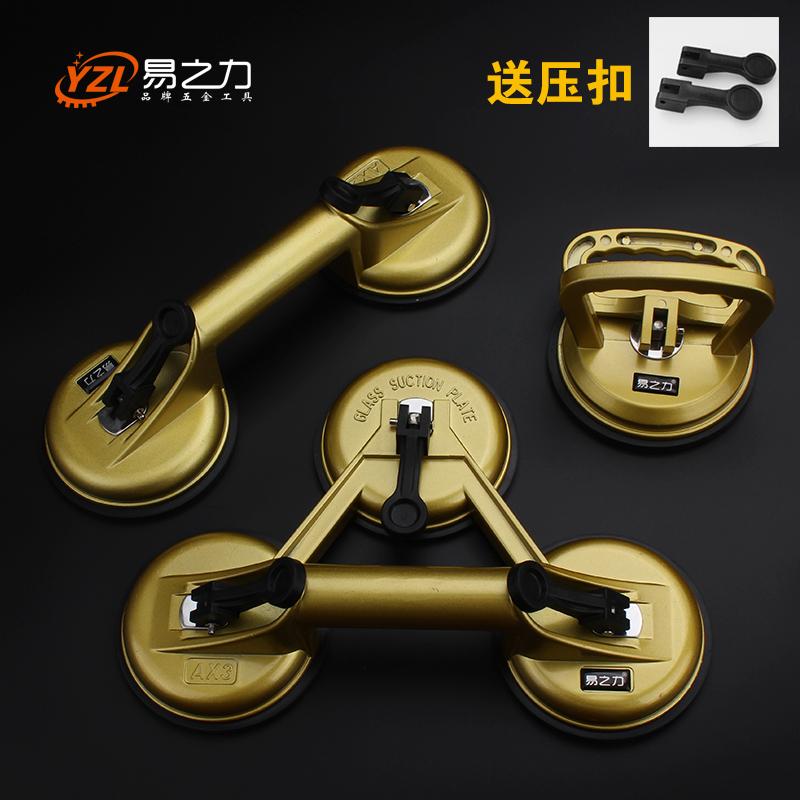 玻璃吸盘 吸提器单强力加厚2两三爪铝合金地板瓷砖手动玻璃抓工具