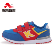 Kang in the advent of children sport shoes autumn air running shoes shock children casual shoes boys wear comfort shoes