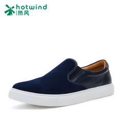Hot air men shoes spring round of England shoes casual low heels pedal lazy people tide 61W5720