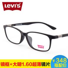 Levis李维斯眼镜框 全框轻型近视眼镜架男女款 圆框正品LS03021