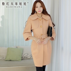 Woolen coat pink doll new wool coats women long Korean version of women in a new winter coat