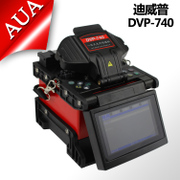 Optical fiber fusion splicer DVP OE tech made DVP-740DVP760 cable connection cable optical fiber fusion splicer