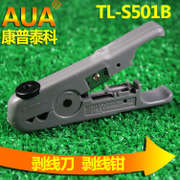 High quality! Strippers TL-S501B wire cutters/wire strippers wire stripping pliers best partner