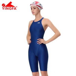 英发女童女士专业比赛训练竞赛连体平角泳衣五分裤鲨鱼装Y925