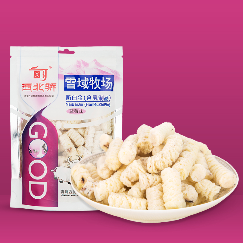 西北骄260g奶酪内蒙西藏特产原味酸奶味蓝莓味办公休闲零食清真