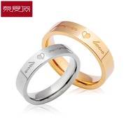 New year custom couple ring romantic love forever to quit Korean creative titanium jewelry free engraving