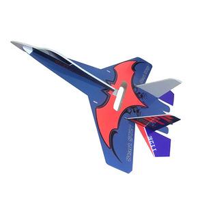 -27kt板遥控飞机战斗机固定翼航模魔术扎带