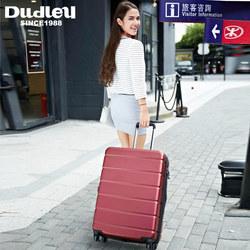 达得利旅行箱子密码行李箱大容量皮箱包拉杆箱万向轮24男28女20寸