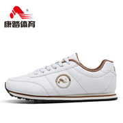 Kang step men's shoes fall/winter new style sports shoes casual Korean version of Forrest Gump in the fall shoes trendy man Joker shoes