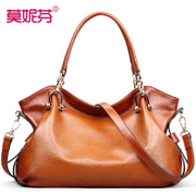 Leather women bag 2015 new lady baodan shoulder bags women's Crossbody leather shell bags women bags