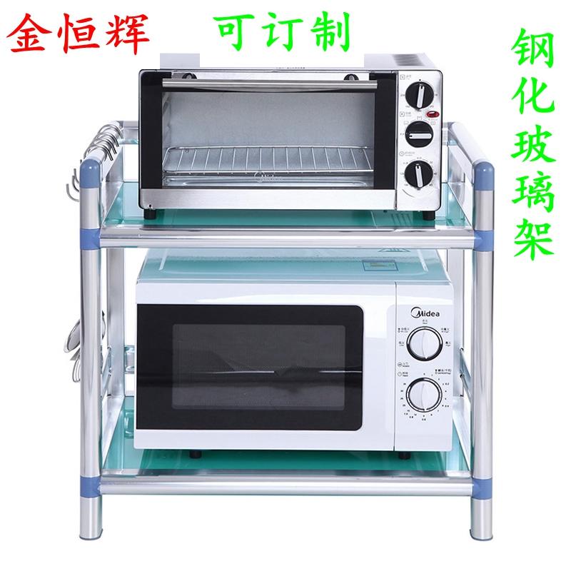 金恒辉 微波炉架烤箱架电饭煲架子厨房碗柜餐边柜厨房收纳柜包邮