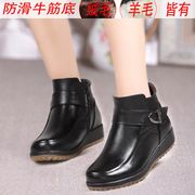 2015 new MOM and women shoes leather shoes for fall/winter round flat bottom plus size cashmere warm wool 40-43
