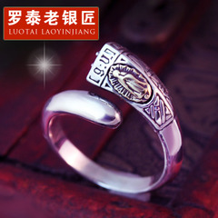 Vintage Thai silver jewelry open s925 silver rings men''s stylish Lady of the Virgin Mary ring