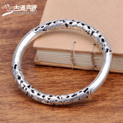 Trail month 990 silver bracelets Silver Jewelry Sterling Silver ladies bracelets with pure silver closed cylindrical hollow auspicious floral