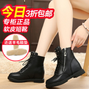 2015 winter flat boots women short flashes Martin boots and cashmere increased in high school with a short tube with round head wind of England women's shoes