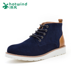 Hot air men's suede casual shoes with flat British casuals shoes men's head shoes high 65W5904
