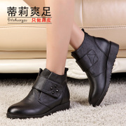 Fall/winter 2014 people aged MOM and new leather shoes boots Velcro soft bottom winter boots at the end of the old man shoes