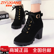 2015 spring Martin boots women's boots UK wind coarse with thick-soled boots sexy heels and bare shoes boots women's shoes