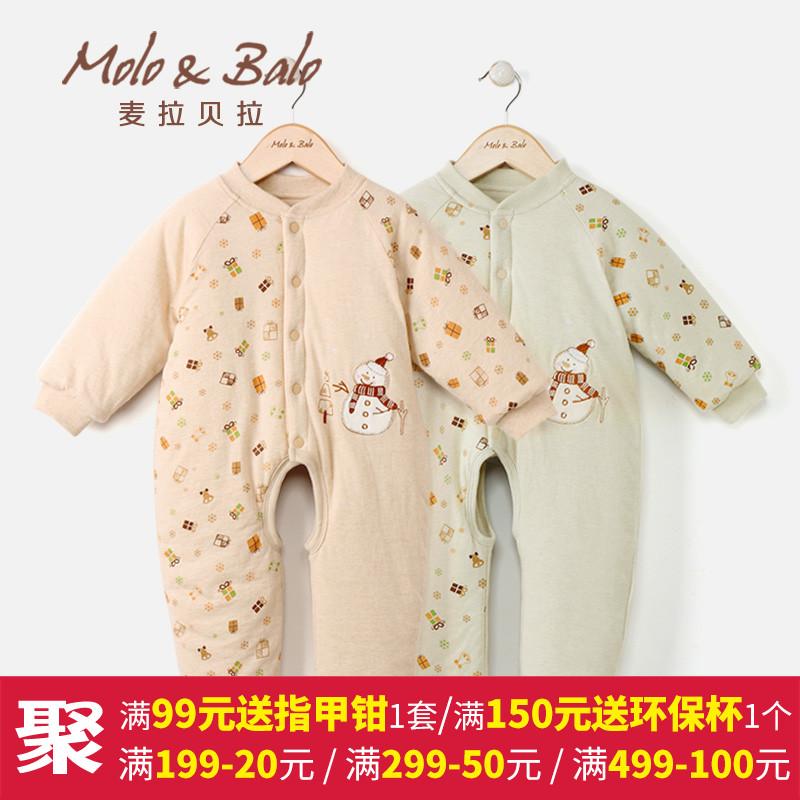婴儿连体衣纯棉秋冬保暖加厚彩棉长袖哈衣爬服婴儿哈衣衣服产品展示图4