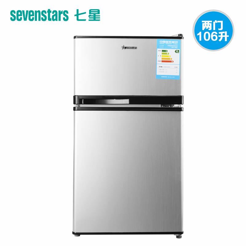 sevenstars/七星 BCD-106DQ电冰箱质量如何,评测