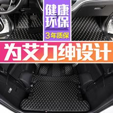 专用于16款艾力绅脚垫 2016款艾力绅全包围丝圈脚垫 新款后备箱垫