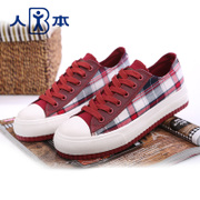 People the fall of 2015 sneakers women casual shoes children shoes platform platform student shoes wave