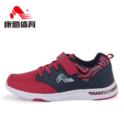 Fall/winter recreation and tap shoes leather casual shoes children shoes boys shoes slip breathable sneakers